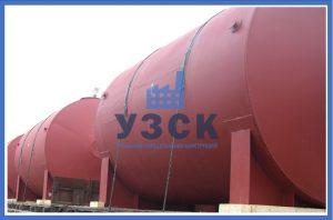 Горизонтальный резервуар РГС для ГСМ в Долгопрудном