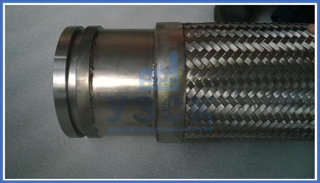 металлорукав, РГМ, рукав гибкий металлический в Ачинске