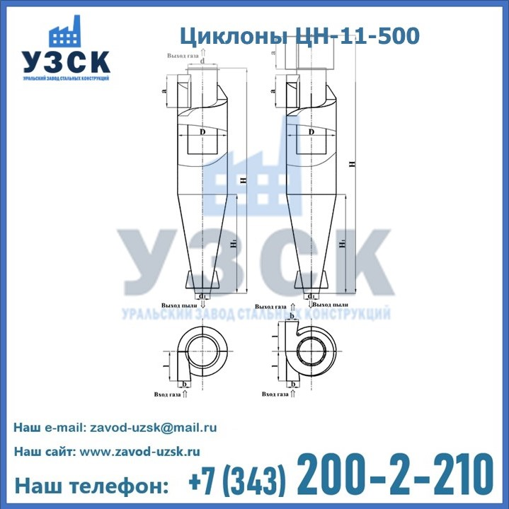 Схема строения ЦН-11-500 в Екатеринбурге