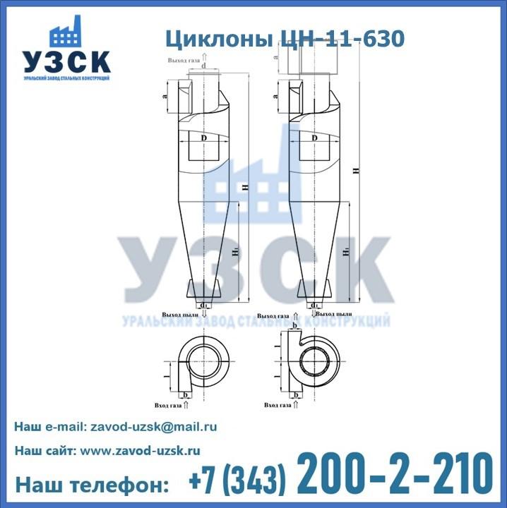 Схема строения ЦН-11-630 в Екатеринбурге