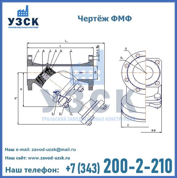 Чертеж ФМФ в Екатеринбурге