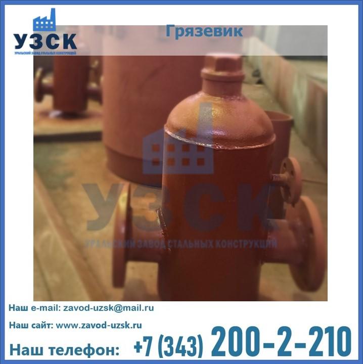 Грязевик тепловых пунктов ГТП (абонентские) ТС-569.00.000 в Екатеринбурге