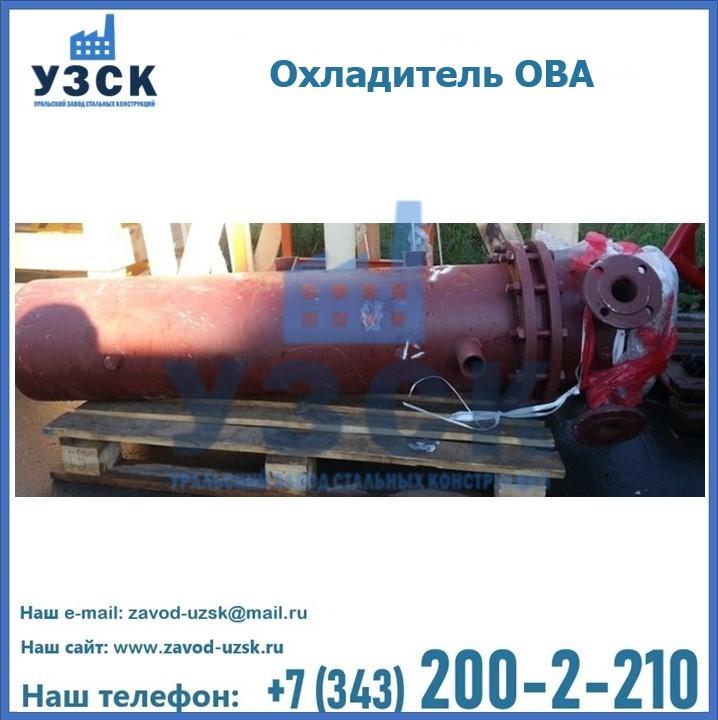 Охладители выпара ДА монтаж в Екатеринбурге