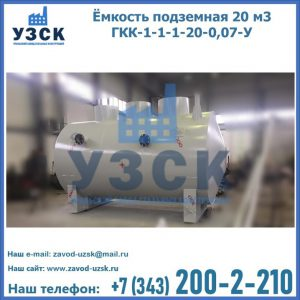 Купить ЕП-20-2400-2050.00.000 от производителя в Екатеринбурге