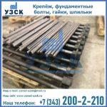 "srcset=""/wp-content/uploads/2019/04/Images-date-01.04.2019.uzsk-40-150x150.jpg"