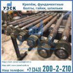 "srcset=""/wp-content/uploads/2019/04/Images-date-01.04.2019.uzsk-44-150x150.jpg"