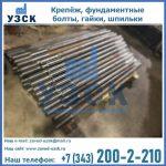 "srcset=""/wp-content/uploads/2019/04/Images-date-01.04.2019.uzsk-48-150x150.jpg"